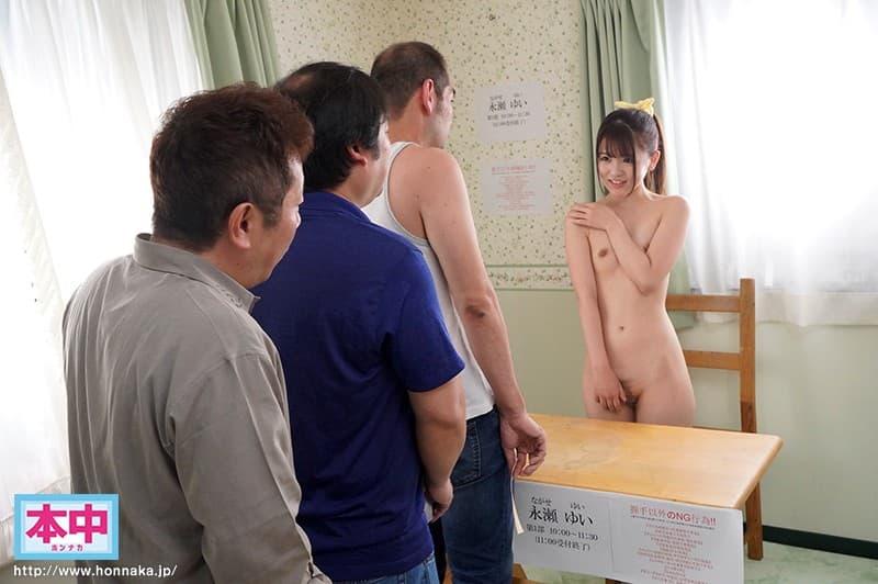 【ミニ系エロ画像】140センチ台のちびっこロリ美少女たちを調教してまんすじにブチ込んでるミニ系エロ画像集ww 18