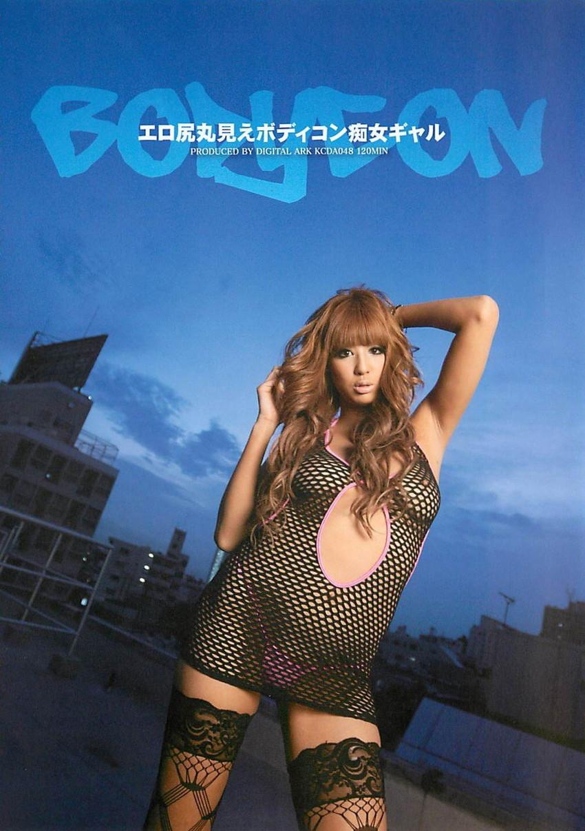 【ボディコンエロ画像集】バブル時代から続くピタコスの頂点!巨乳も美尻も強調されまくってるボディコンエロ画像集! 47