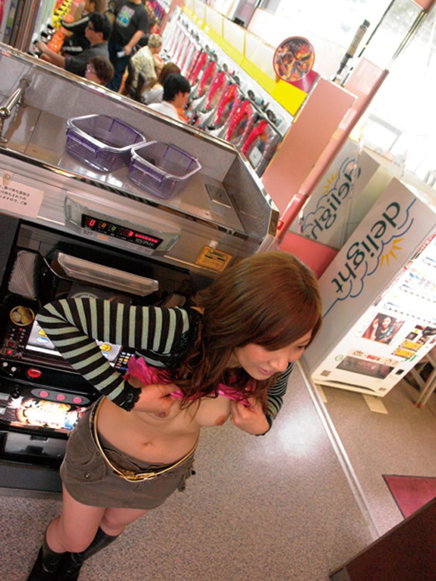 【店内セックスモザイク】露出狂ビッチがカラオケ店やコンビニ、書店でおっぱいとおまんこ晒してガチハメしてる店内セックスのエロ画像集!w【80枚】 23