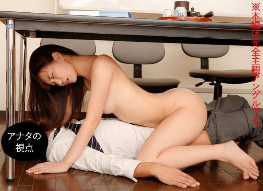 【会議室セックスエロ画像】変態OLが上司と会議室でセックスしてパンスト破りされてる会議室セックスのエロ画像集!ww【80枚】 24