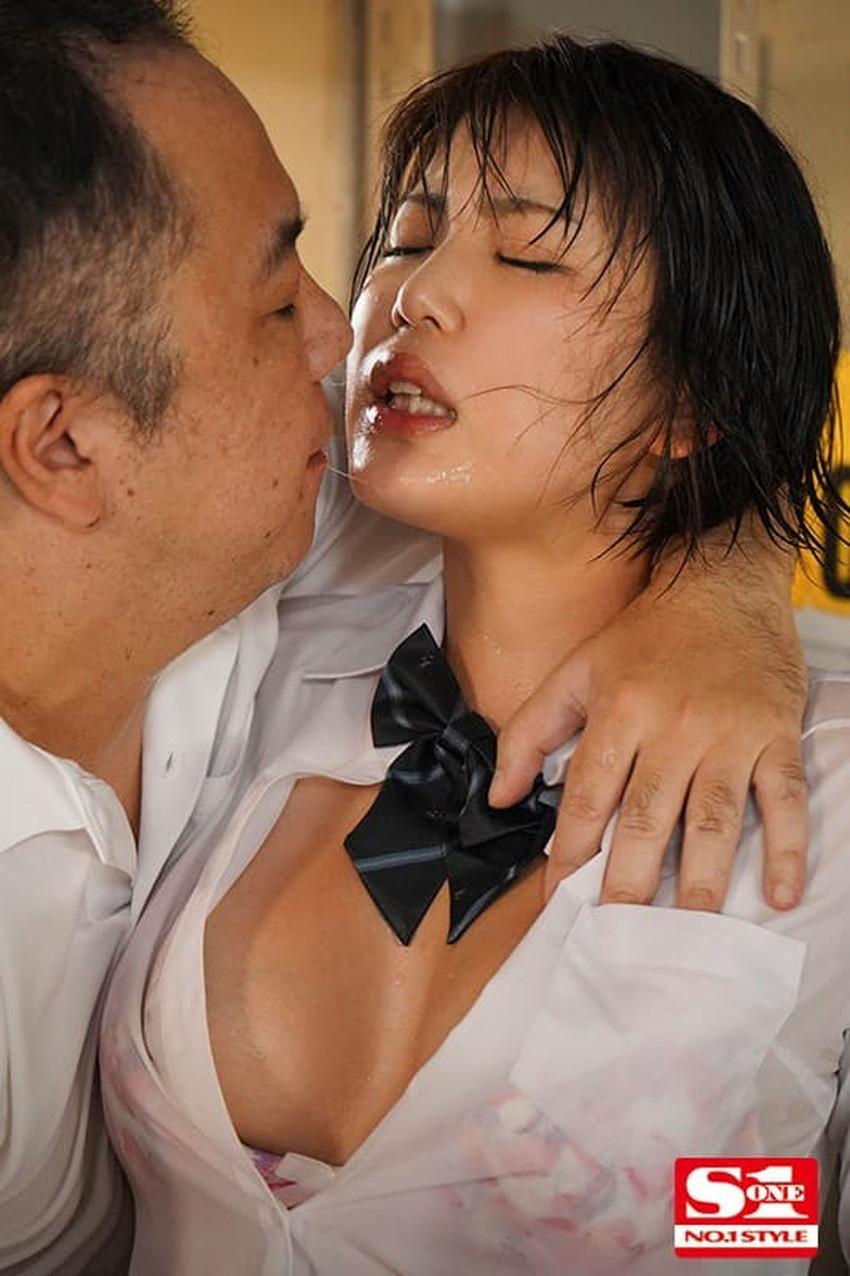 【びしょ濡れJKエロ画像】ぐぅカワJKの制服や体操服がびしょ濡れでブラジャーや乳首が透け透けになってるびしょ濡れJKのエロ画像集!w【80枚】 75