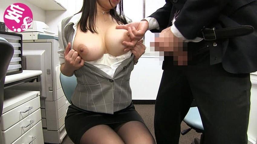 【オフィスセックスエロ画像】痴女OLが部下にオフィスで調教逆レイプ!ビッチなOLが社内でパンスト破りされてるオフィスセックスのエロ画像集!ww【80枚】 40