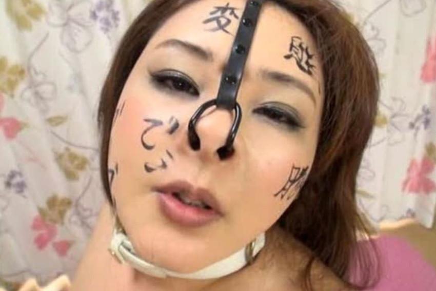 【鼻フックエロ画像】超美形なS級お姉さんも鼻フックでドMなブスビッチに!ww鼻フックでアヘ顔のメス豚調教されちゃってる鼻フックエロ画像集ww 42