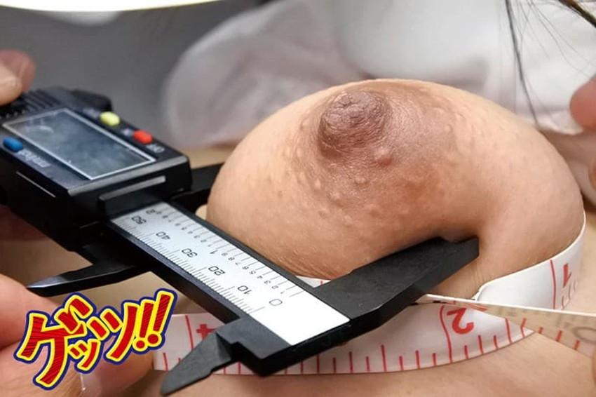 【身体測定エロ画像】新入生のロリなJKの身体測定でイタズラして乳首やぷっくりワレメを弄るロリコンドクターたちの身体測定エロ画像集!w!ww【80枚】 06