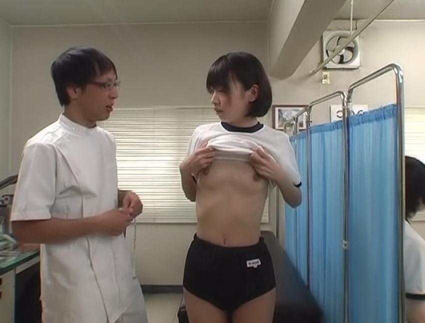 【身体測定エロ画像】新入生のロリなJKの身体測定でイタズラして乳首やぷっくりワレメを弄るロリコンドクターたちの身体測定エロ画像集!w!ww【80枚】 80