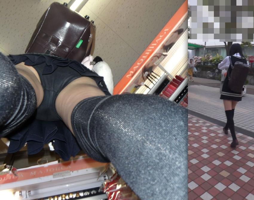 【毛糸のパンツエロ画像】手編み感のある温かそうな毛糸のパンツがパンチラしちゃった毛糸のパンツのエロ画像集!ww【80枚】 65