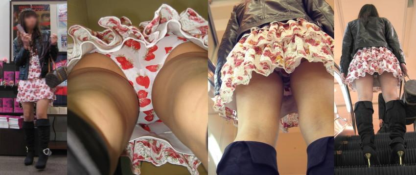 【イチゴ柄パンティーエロ画像】ロリ美少女が王道のイチゴ柄パンティーを履いてプリケツを見せてくれてるイチゴ柄パンティーのエロ画像集!ww【80枚】 56
