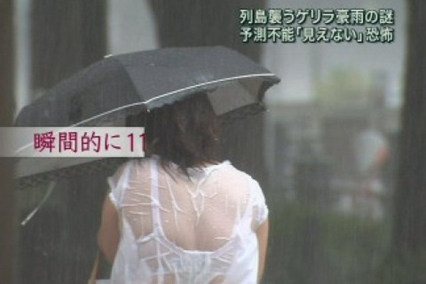 【濡れ透け下着エロ画像】シャワーや豪雨で下着まで透けて陰毛や乳首が丸見えになってる濡れ透け下着のエロ画像集!ww【80枚】 55