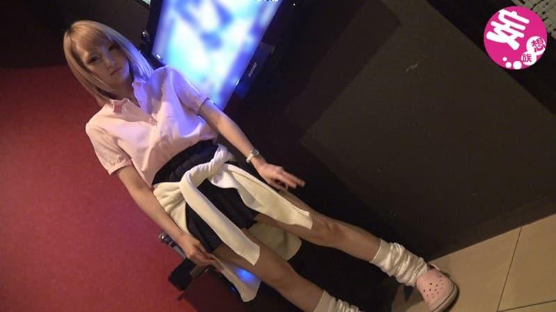 【金髪JKエロ画像】ビッチ日本代表の金髪JKのフェラテクはハンパないって‥!!ヤリマン過ぎる金髪JKのエロ画像集ww【80枚】 37