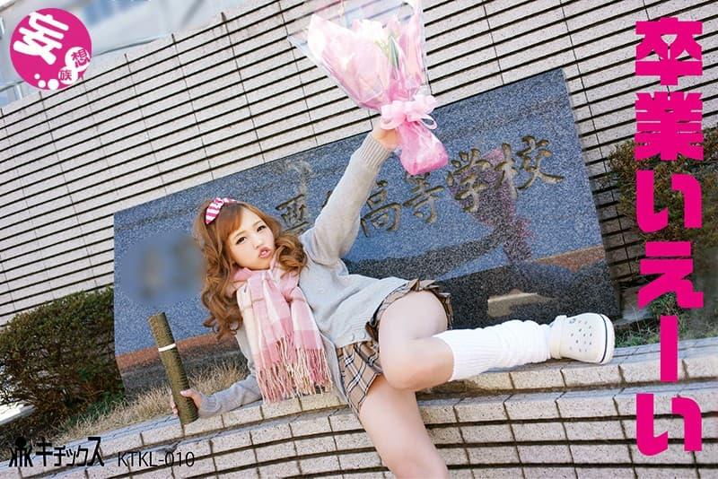 【金髪JKエロ画像】ビッチ日本代表の金髪JKのフェラテクはハンパないって‥!!ヤリマン過ぎる金髪JKのエロ画像集ww【80枚】 41