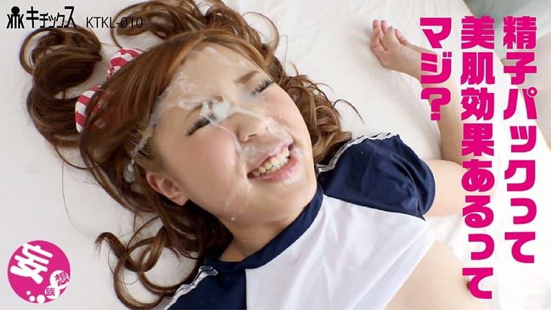 【金髪JKエロ画像】ビッチ日本代表の金髪JKのフェラテクはハンパないって‥!!ヤリマン過ぎる金髪JKのエロ画像集ww【80枚】 47