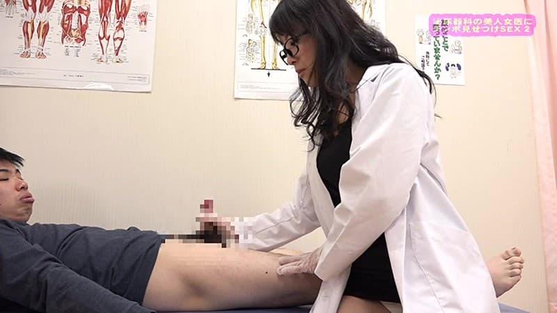 【女医エロ画像】病院行ったら痴女の女医に手コキやフェラから騎乗位挿入で釘打ちピストンされ逆レイプ診察されちゃった女医のエロ画像集ww【80枚】 18