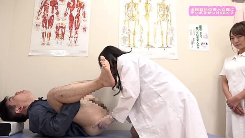 【女医エロ画像】病院行ったら痴女の女医に手コキやフェラから騎乗位挿入で釘打ちピストンされ逆レイプ診察されちゃった女医のエロ画像集ww【80枚】 46