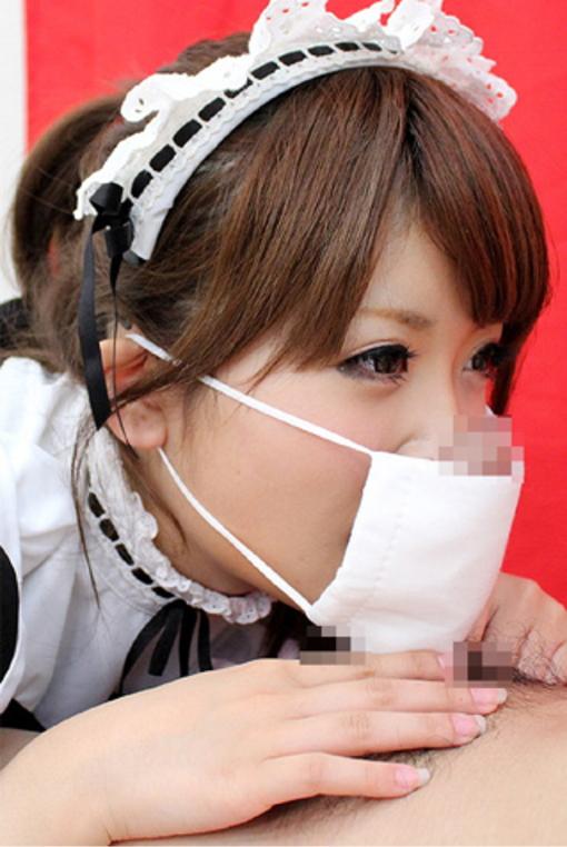 【マスク美人エロ画像】マスクで口元隠れてるのにS級美女とわかるビッチ娘とハメ撮りしたったマスク美人のエロ画像集!w【80枚】 41