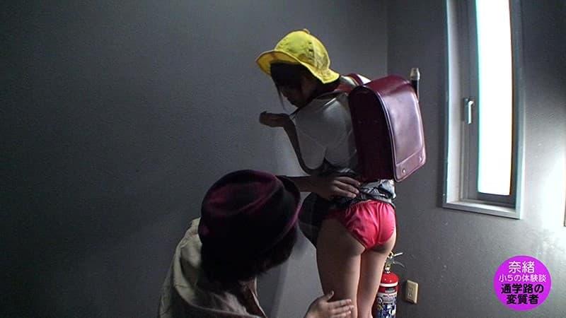 【ランドセルエロ画像】ランドセル背負ったJS気取りの童顔美少女を調教したったランドセルエロ画像集!w【80枚】 02