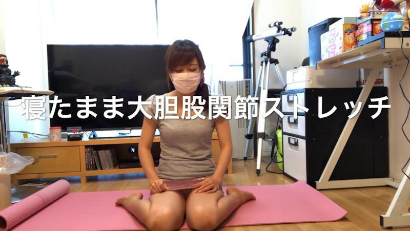 【ユーチューバーエロ画像】チャンネル登録稼ぎにワザとか!?YouTube動画内で胸チラやパンチラしちゃってるユーチューバーのエロ画像集w【80枚】 30