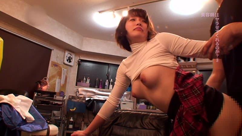 【美容師エロ画像】デカパイ美容師さんが散髪中に胸チラ誘惑したら勃起ちんぽをパイズリやフェラしてサービスセックスしてくれた美容師のエロ画像集w【80枚】 30