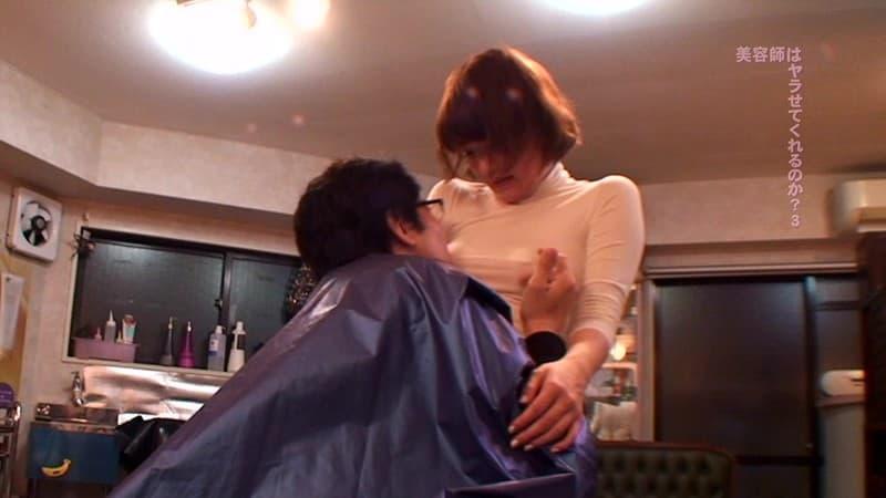 【美容師エロ画像】デカパイ美容師さんが散髪中に胸チラ誘惑したら勃起ちんぽをパイズリやフェラしてサービスセックスしてくれた美容師のエロ画像集w【80枚】 56