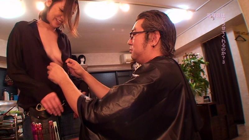 【美容師エロ画像】デカパイ美容師さんが散髪中に胸チラ誘惑したら勃起ちんぽをパイズリやフェラしてサービスセックスしてくれた美容師のエロ画像集w【80枚】 61