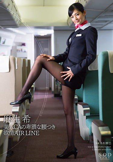 【キャビンアテンダントエロ画像】超美人でパンスト履いてタイトスカートのCA達が美し過ぎて制服のままセックスしちゃったキャビンアテンダントのエロ画像集ww【80枚】 48