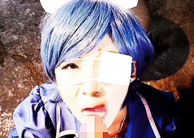 【眼帯エロ画像】アイパッチとも呼ばれる眼帯を装着したコスプレ美少女や弱った女の子にイラマチオして調教セックスしたった眼帯エロ画像集!ww【80枚】