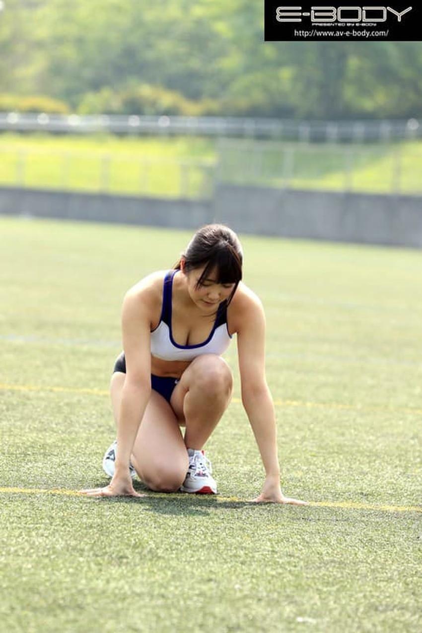 【スポーツ女子エロ画像】おまんこの締まり最高と言われるアスリート系スポーツ女子のエロ画像集ww【80枚】 57