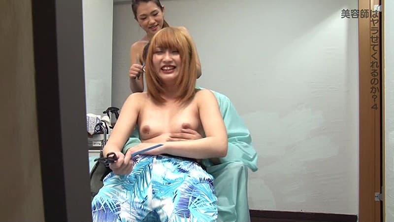 【美容院セックスエロ画像】散髪しにきたら美容師に胸チラ見せつけられてガチセックスwwサービスでフェラや手コキもしてくれた美容院セックスのエロ画像集ww【80枚】 30