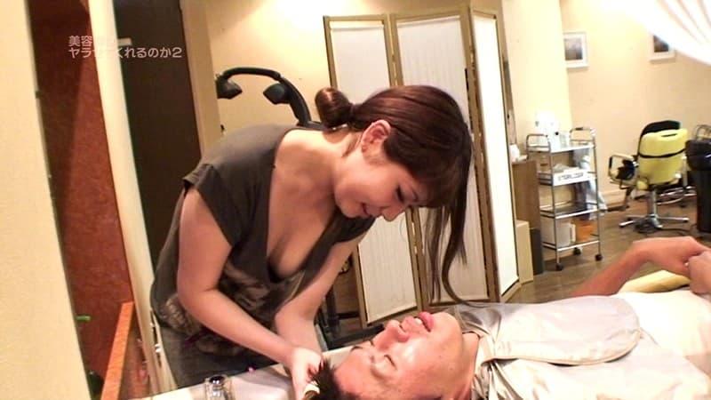 【美容院セックスエロ画像】散髪しにきたら美容師に胸チラ見せつけられてガチセックスwwサービスでフェラや手コキもしてくれた美容院セックスのエロ画像集ww【80枚】 46