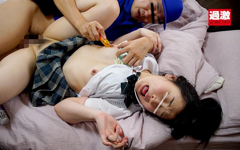 【乳首ローター画像】女子の乳首にローターを貼り付けておっぱい調教したり、ローターを乳首に当ててチクニーしてる変態女子たちの乳首ローターのエロ画像集!ww【80枚】 23