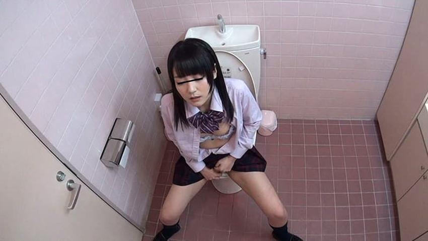【トイレ盗撮エロ画像】素人OLやJKのナマ放尿やガチオナニーしてるところを隠し撮りしたったトイレ盗撮のエロ画像集!!ww【80枚】 64