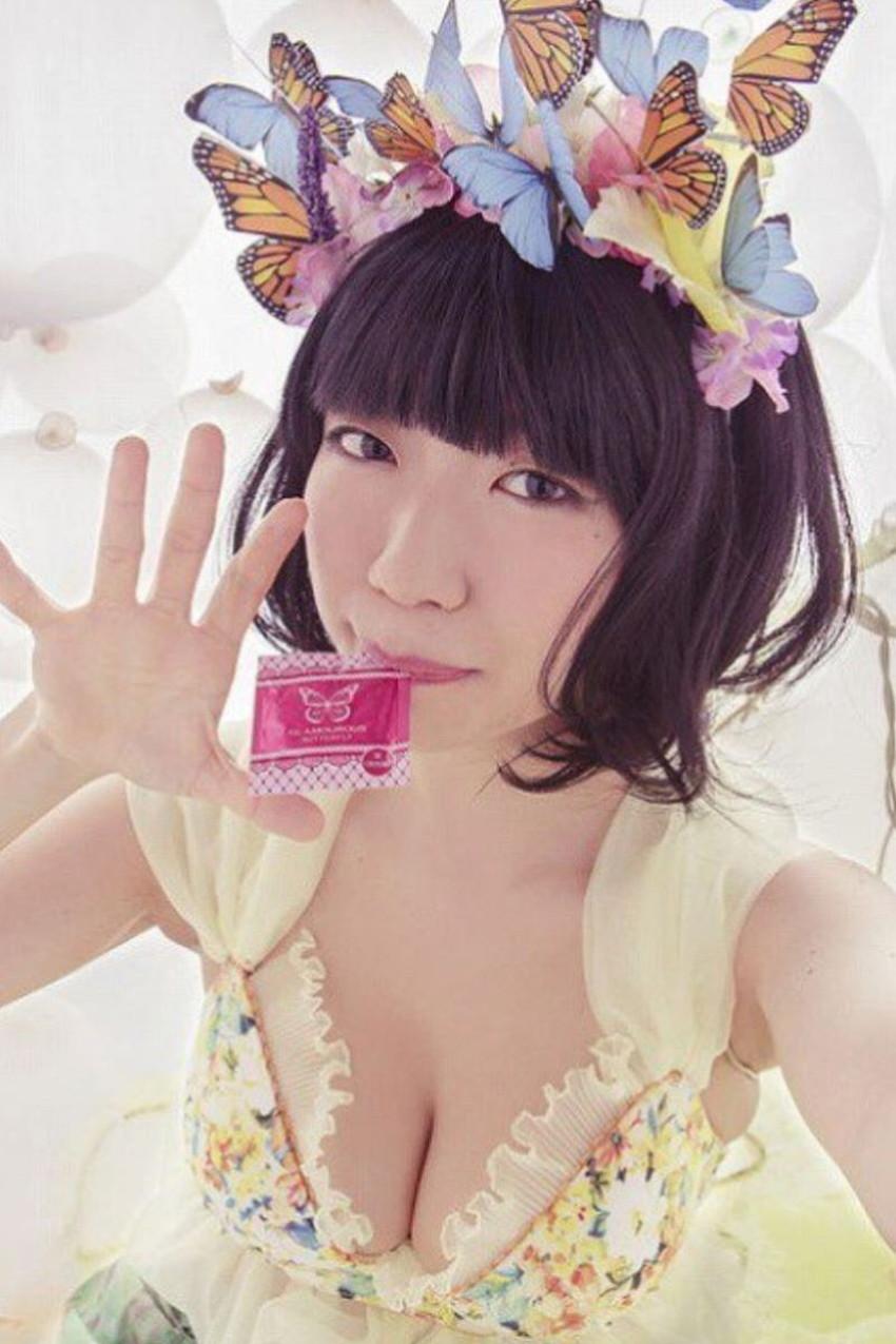 【咥えコンドームエロ画像】今にもコンドームをフェラで装着してくれそうな咥えコンドームのエロ画像集!ww【80枚】 43