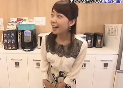 【放送事故】テレ東アナの乳首が勃ってしまうハプニングwwwブラつけてないの?www【エ□画像26枚】