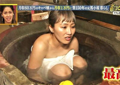 丸山桂里奈(35)がお尻・お○ぱいを晒した過激ヌード画像 30枚