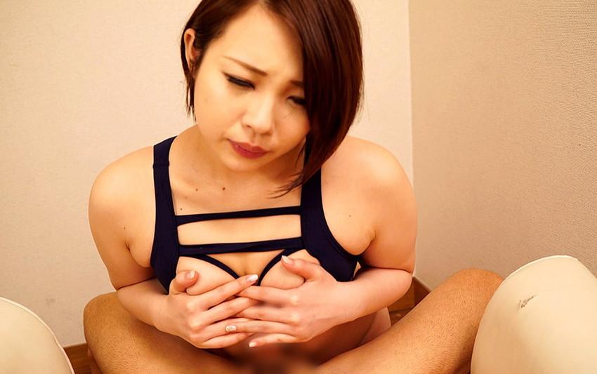 【パイズリエロ画像】巨乳おっぱいを使った巨乳ならではのステータス! 41