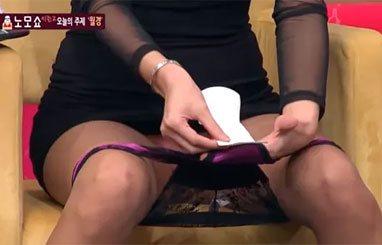 韓国のエロ番組が強烈すぎるwwwwww